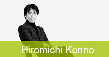 Hiromichi Konno ontwerper